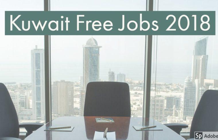 Kuwait-Stellenangebote dringend 2018 - Alle Gulf Jobs
